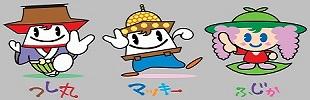 つしまのキャラクターイメージ